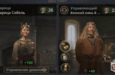 Как заработать в Crusader 3?